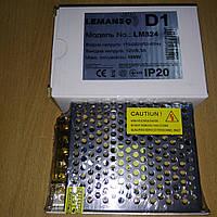 Блок питания металл LEMANSO для с/диодной ленты 100W 12V IP20