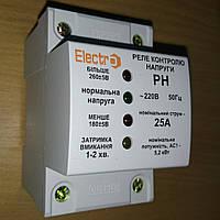 Автоматическое реле контроля напряжения РН 1 полюс +N 25А 5,0 кВт 230В