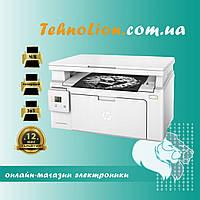 МФУ HP LaserJet Pro M130a (G3Q57A), фото 1