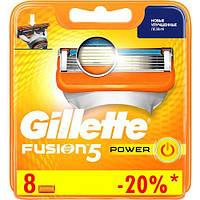 Gillette Fusion Power 8 шт. в упаковке сменные кассеты для бритья, оригинал