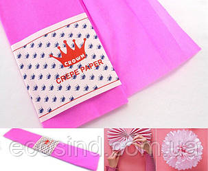 (50см х 1,8метра) Креп бумага, жатка, гофробумага (плотность 20гр/м) Цвет- Розовый
