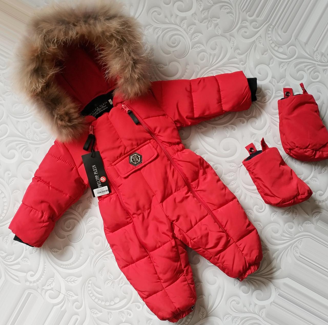 Зимний, красный комбинезон Philipp plein