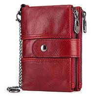 Женское кожаное портмоне Kavis красное (с цепочкой)