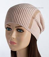 Демисезонная шапка-колпак Гляссе крем-брюле