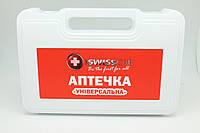 """Аптечка медицинская ProSwissCar АР-002 """" Универсальная"""""""