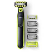 Триммер для бороды и тела Philips QP2620/20 Face+Body
