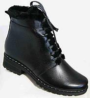 Ботинки женские зима большого размера из натуральной кожи от производителя модель В5172-17К