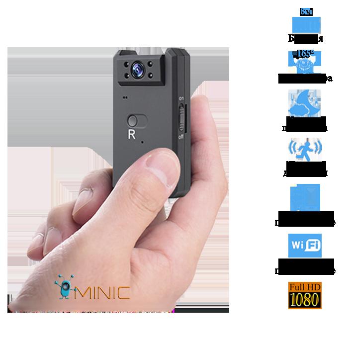Wi-Fi мини камера MD91 1920x1080 с мощной батареей и датчиком движения