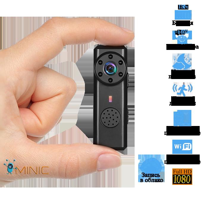 Wi-Fi мини камера ZTour W6 IP датчиком движения, работа от батареи до 15 часов, запись в облако