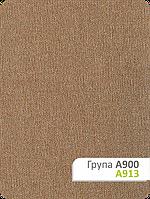 Ткань для рулонных штор А 913