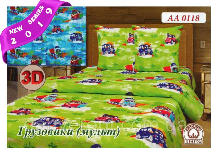 Постельное белье детское TRUCKS  полуторное, размер 145*215, купить оптом со склада 7км Одесса