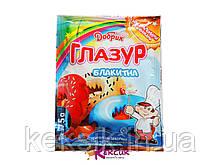 Глазурь голубая Добрик, 75г
