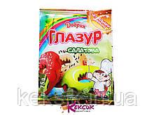 Глазурь салатовая Добрик, 75г