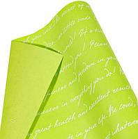 """Бумага упаковочная пт429.9 подарочная """"Письмо"""", двухсторонний зеленый и белый шрифт крафт 0,7х10м"""
