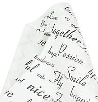 """Бумага упаковочная пт854.2 подарочная """"Love Fantastic белая"""", крафт 0,7х10м"""