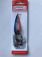 Блесна Spinnex Bass 15g col.123