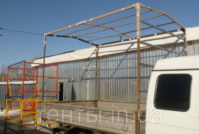 Установка зварного стаціонарного каркаса на кузов вантажного автомобіля
