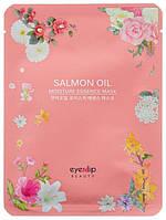 Увлажняющая маска с лососевым маслом EYENLIP Moisture Essence Mask Salmon Oil, фото 1