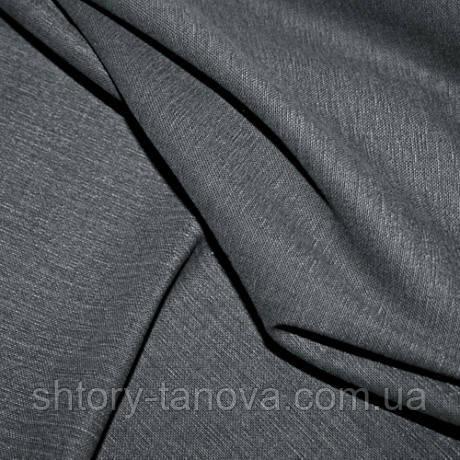 Ткань для обивки и штор хлопок софт,серый графит