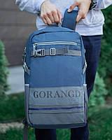 Синий вместительный городской рюкзак под ноутбук