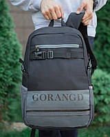 Черный вместительный городской рюкзак под ноутбук