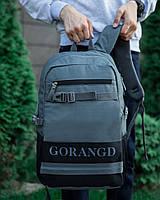 Серый вместительный городской рюкзак под ноутбук