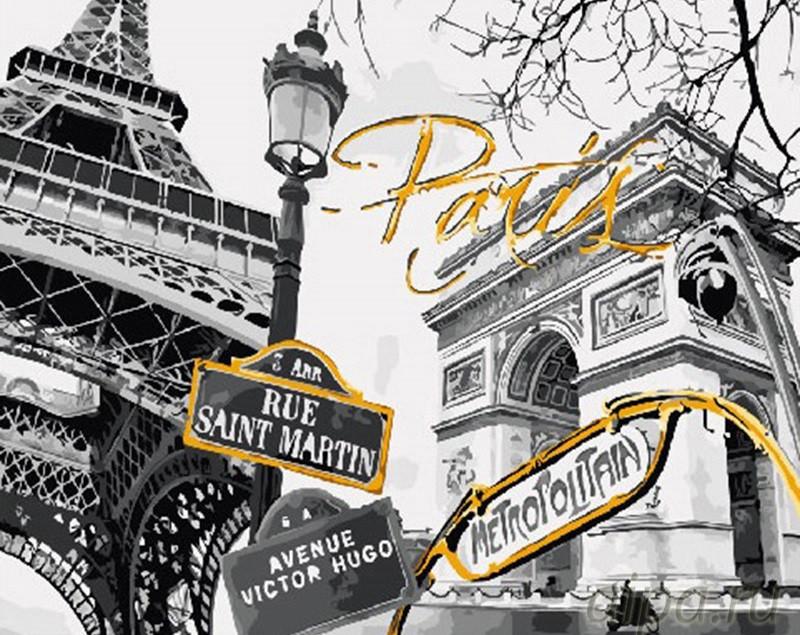 Картина по номерам Ретро Париж, 40x50 см., Brushme