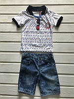 Костюм для хлопчика  футболка з шортами