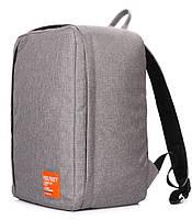 Рюкзак для ручной клади PoolParty Airport (серый) - Wizz Air / МАУ