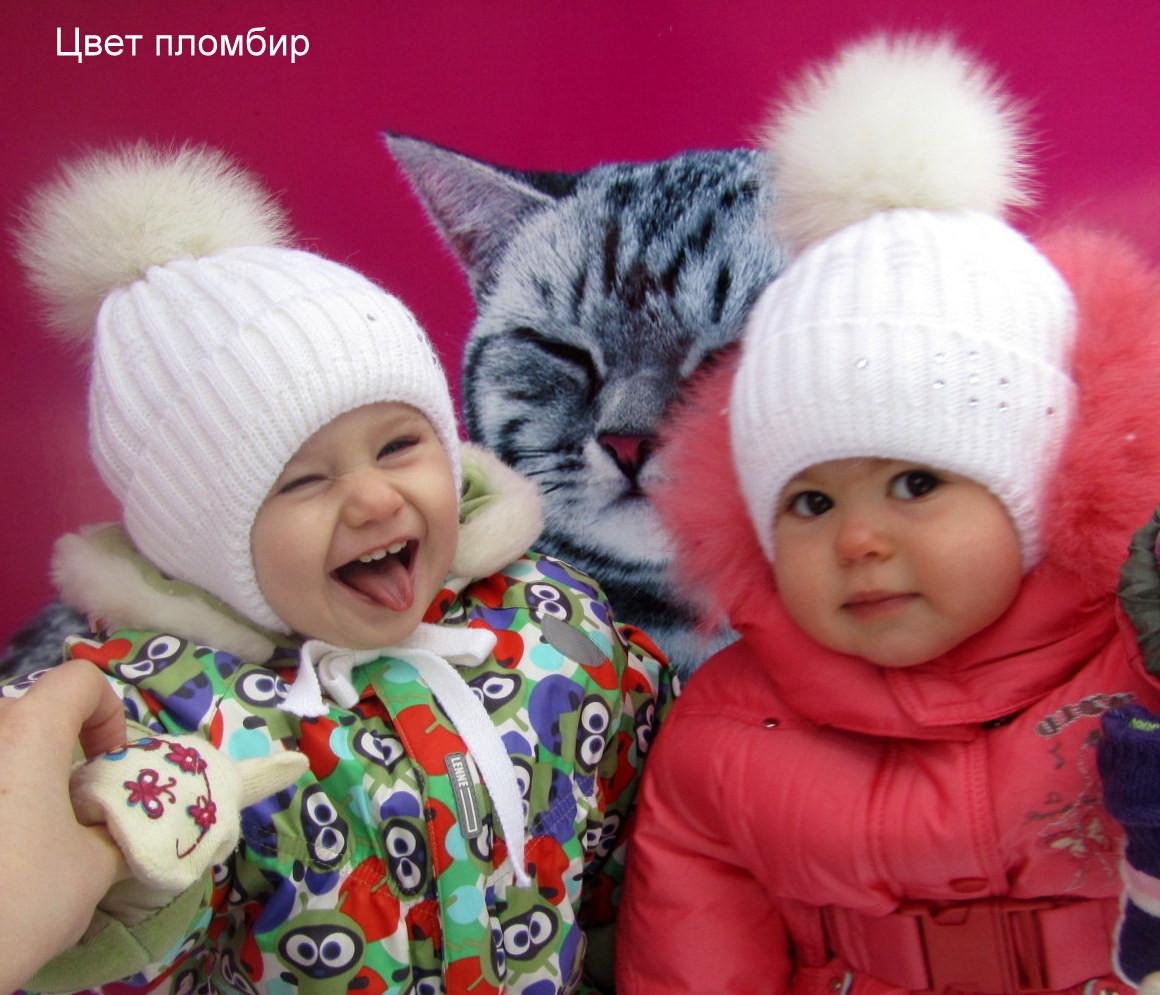 Теплая шапка для девочки с натуральным помпоном