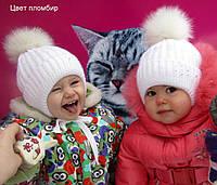 Теплая шапка для девочки с натуральным помпоном, фото 1