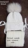 Теплая шапка для девочки с натуральным помпоном, фото 5