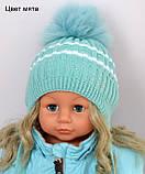 Теплая шапка для девочки с натуральным помпоном, фото 6