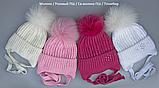 Теплая шапка для девочки с натуральным помпоном, фото 8