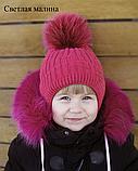 Теплая шапка для девочки с натуральным помпоном, фото 9