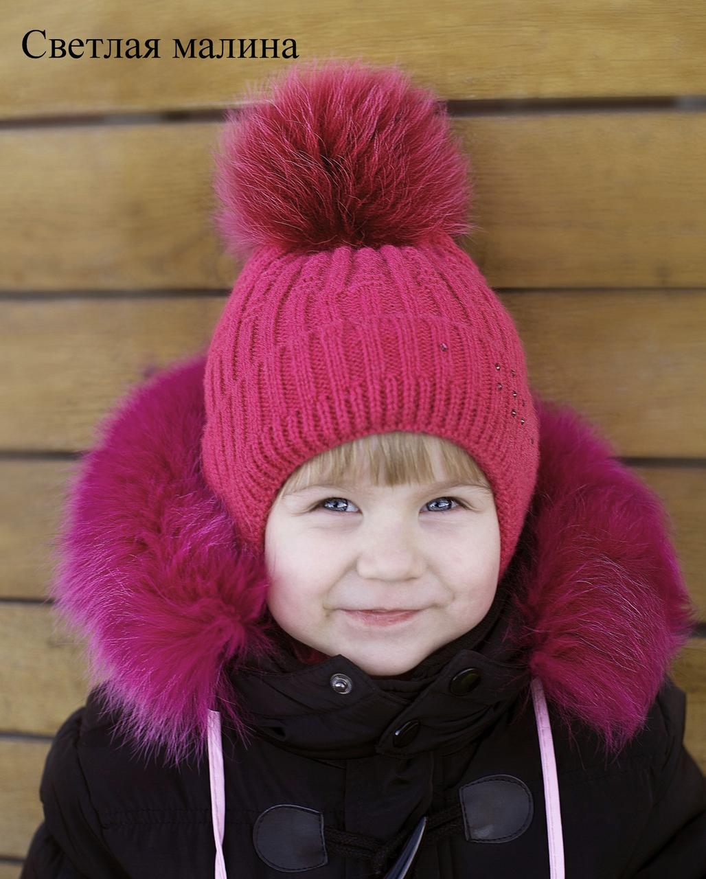 Теплая шапка для девочки с натуральным помпоном Малиновый 46