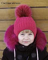 Теплая шапка для девочки с натуральным помпоном Малиновый 46, фото 1