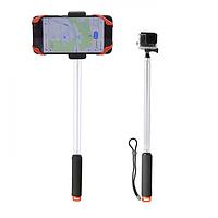Прозрачный нетонущий монопод для экшн-камеры (GP348C)