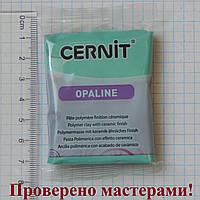 """Полимерная глина """"CERNIT-OPALINE"""" 56 г ЗЕЛЕНЫЙ СЕЛАДОН, 637"""