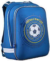 Школьный каркасный рюкзак для мальчика с принтом футбольного мяча 38*29*15