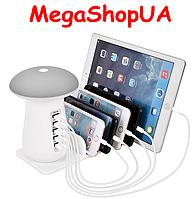 Зарядное устройство-светильник на 5 USB-портов. Гриб ночник LED. USB смарт-зарядное устройство Port Quick