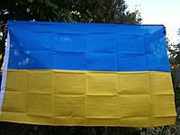 Флаг Украины с металлическими люверсами 90x150 cм. MFH. Германия.