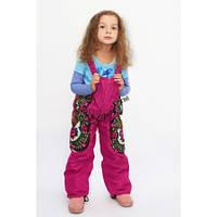 Детские теплые брюки (полукомбинезон) I Love Matreshka, плащевка