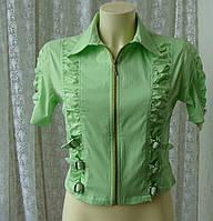 Блузка женская ветровка модная молодежная летняя бренд Green&Country р.44