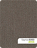 Ткань для рулонных штор А 914