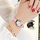 Наручные часы женские с розовым ремешком код 291, фото 2