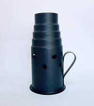Колпак для кальяна нержавейка высота 27 см черный