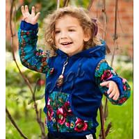 Детская деми куртка Матрешка, цвета в ассортименте