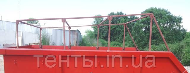 Метало-каркаси для спецтехніки та обладнання