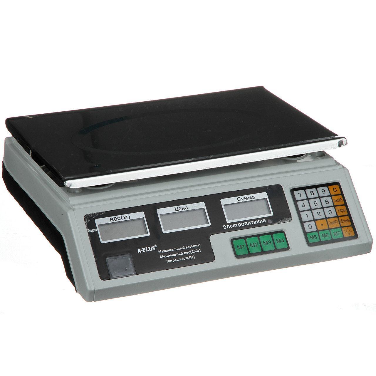 Весы торговые электронные А плюс 1655 аккумуляторные на 50 кг